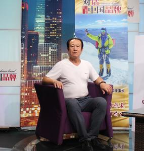 中国理想网创始人——梁海忠